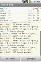Screenshot of Names War