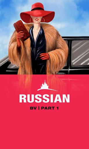 RUSSIAN Basic Vocabulary P.1