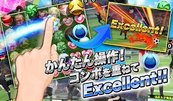 Screenshot of パズルサッカー