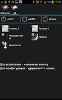 Screenshot of Bluetooth розетка beta