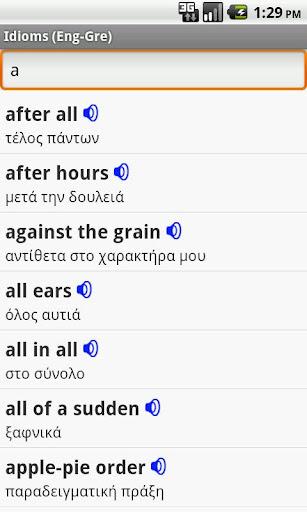 English-Greek Idioms