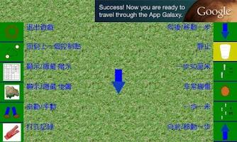 Screenshot of Orienteering for Beginner