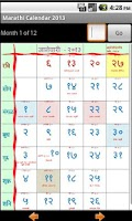 Screenshot of Marathi Calendar 2013