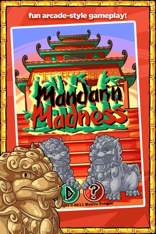 Learn Chinese Mandarin Madness