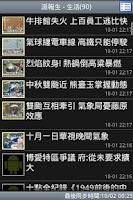 Screenshot of NewsBot