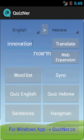 Screenshot of QuizNer - Translate & Learn