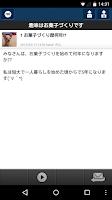 Screenshot of freeml byGMO
