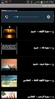 Screenshot of اناشيد وقرأن