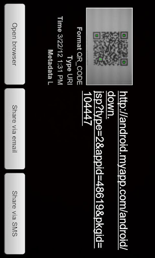 玩免費商業APP|下載条码扫描器 app不用錢|硬是要APP