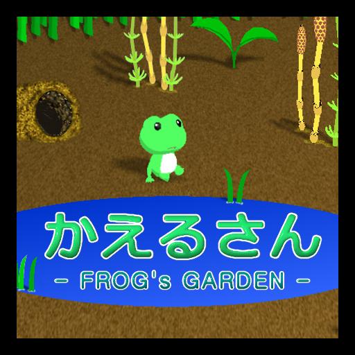 娱乐のかえるさん - FROG's GARDEN - LOGO-記事Game