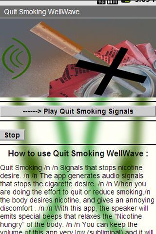 【免費健康App】Quit Smoking WellWave-APP點子