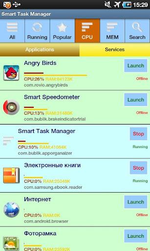 《愛料理》手機 App 應用程式