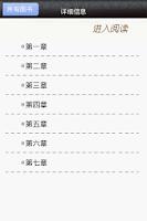 Screenshot of 电脑知识全书