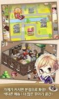 Screenshot of 아이러브커피 for Kakao