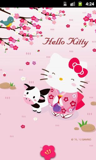 Hello Kitty Sakura Theme