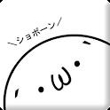 Shobon Twitter icon