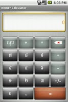 Screenshot of Khmer Talking Numbers