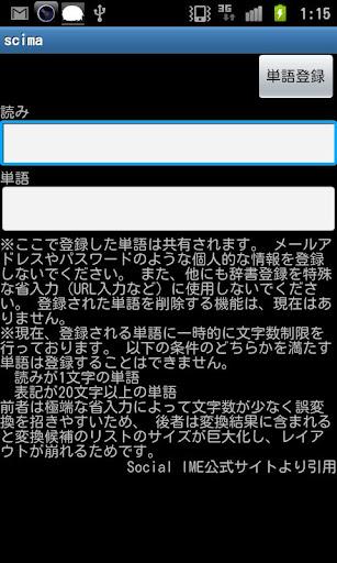 免費社交App|scima|阿達玩APP