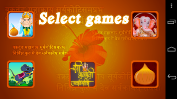 Screenshot of Ganpati Game