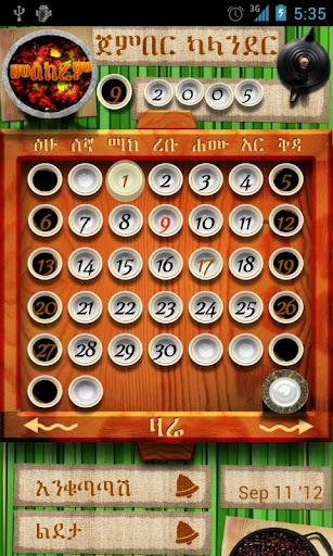 Jember Ethiopian Calendar