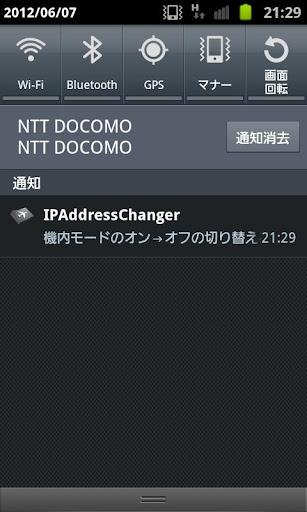 IPAddressChanger