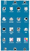 Screenshot of Dog face for[+]HOMEきせかえテーマ