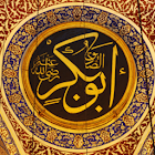 Sayings of Abu Bakr (RA) icon