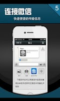 Screenshot of 名片王中王(免費版)—專業名片識別管理