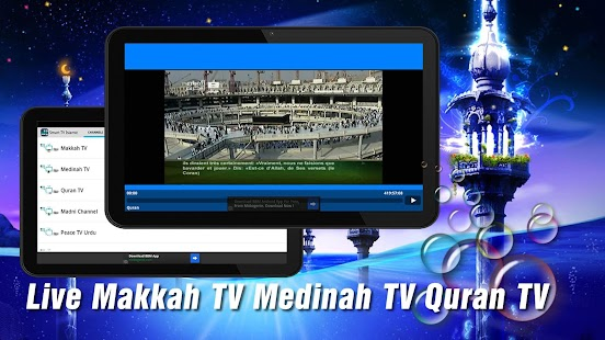 Smart TV Islamic - screenshot