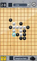Screenshot of Gomoku HD