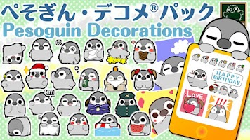 Screenshot of Pesoguin Decorations 01
