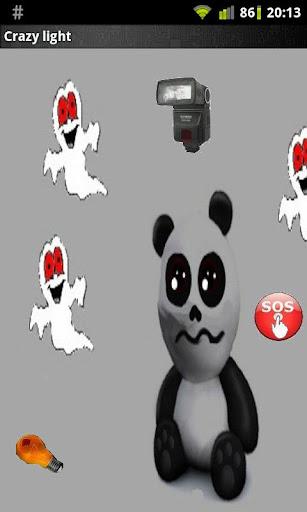 熊貓有用的手電筒SOS先生