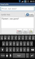 Screenshot of Easy Cyrillic