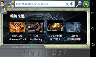 Screenshot of Happy KTV (Free)