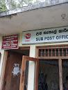 Sub Post Office
