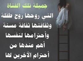 Screenshot of وادى الحكمة