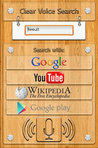 Clear Voice Search