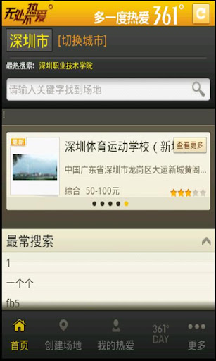 Light Image Resizer 4.7.2.0 Multilingual Crack is Here! [LATEST ...