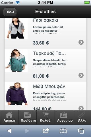 e-clothes
