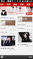 Screenshot of Fans for Lee MinHo