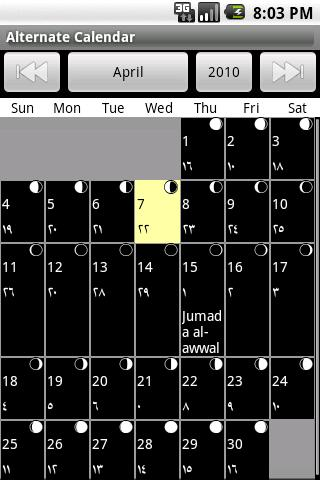 SquareHub Your Family Organizer: Shared Calendar, To ...