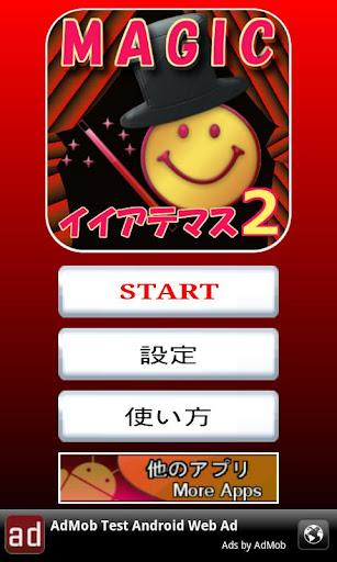 Online Games - Disney Games