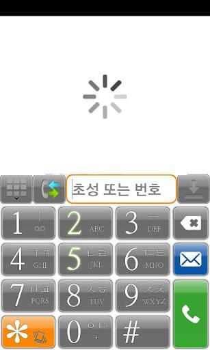 전화 글꼴-네이버 명조
