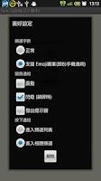 Screenshot of Sync Calling