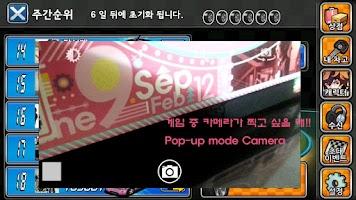Screenshot of Popup Camera(No Sound)