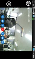 Screenshot of Tive for IP Camera