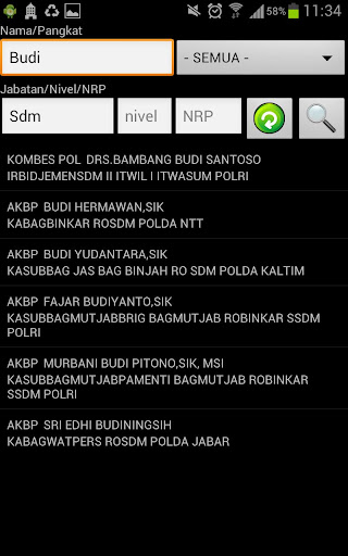sisbinkar for android screenshot
