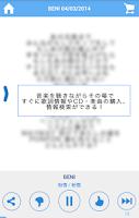 Screenshot of FaRao(ファラオ)洋楽・邦楽音楽聴き放題のラジオアプリ