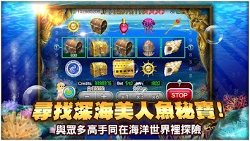 Screenshot of 宅神爺 SLOTS