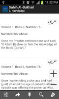 Screenshot of Sahih AlBukhari English Arabic